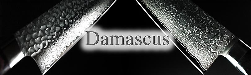 damascus-top
