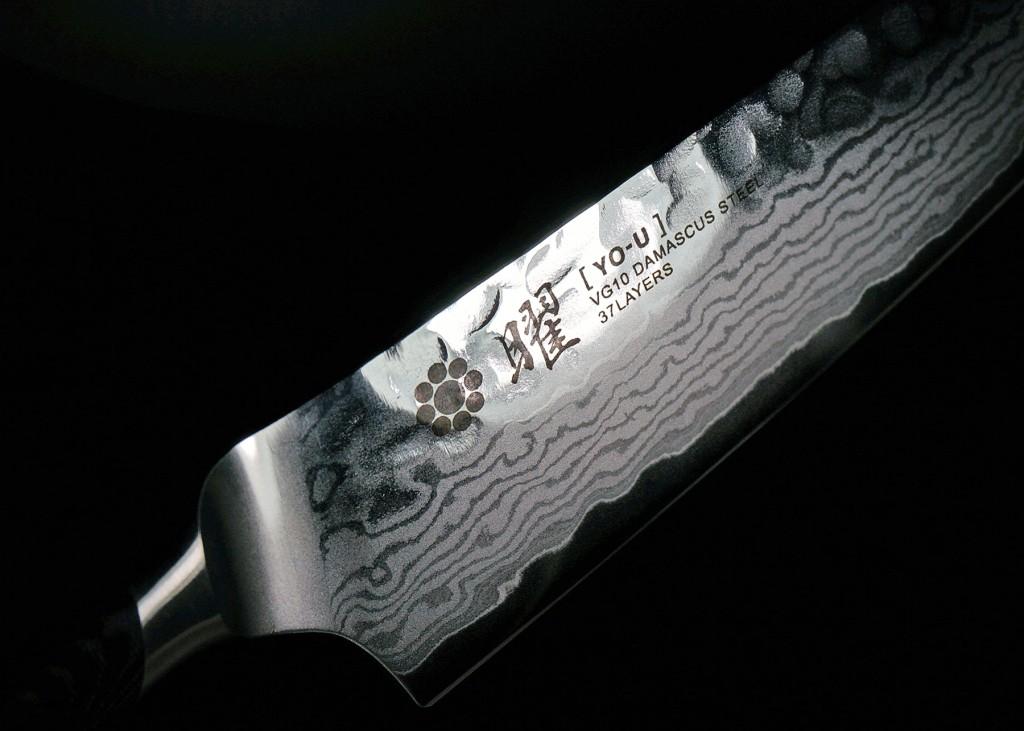 YO-U 37L hammered_logo1
