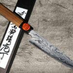 Popular Aogami Damascus Petty Knives by Shigeki Tanaka back in stock!