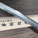 "Shigeki Tanaka ""SENKO"" Swordlike Archformed VG10 Damascus Sakimaru Knives Long Version"